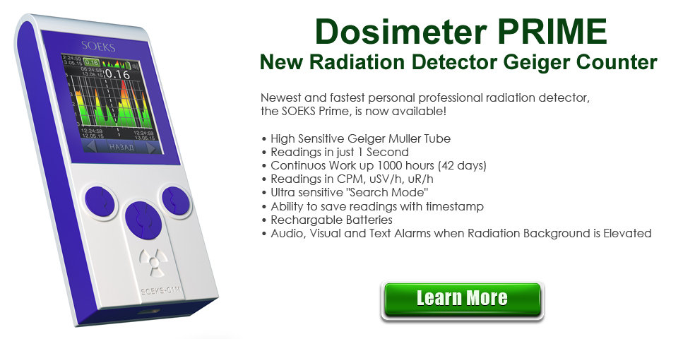 5New Radiation Detector Geiger Counter Dosimeter PRIME